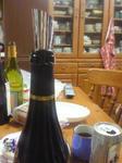 ワインの注ぎ口・・・