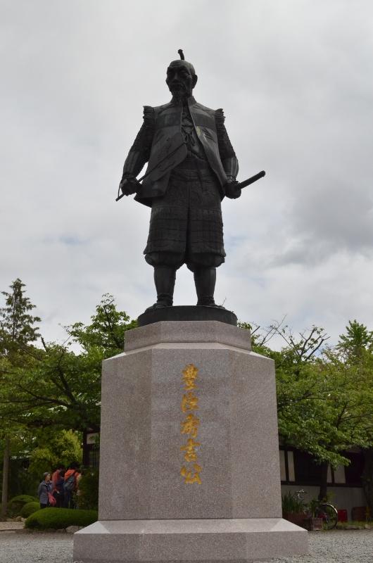 関西への旅二日目 - 大阪城、通天閣、大阪港海遊館