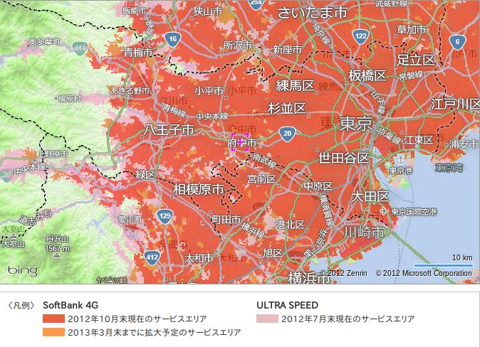 SoftBank 4G スマートフォン、ULTRA WiFi 4G