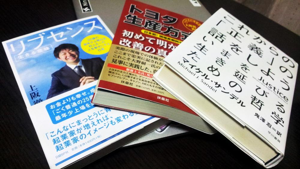 読みたい本