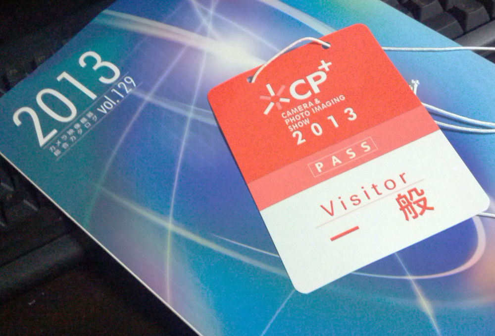 カメラと写真映像の情報発信イベント CP+2013