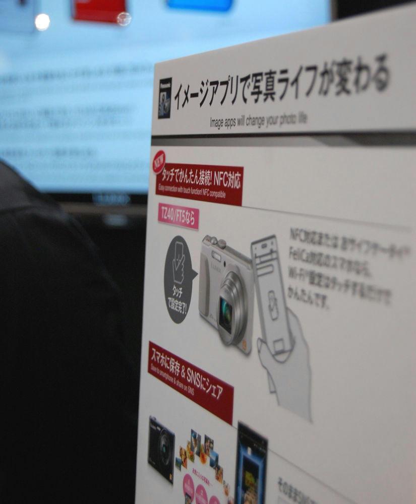 Panasonic NFC機能搭載のカメラ専用アプリ「Image App」