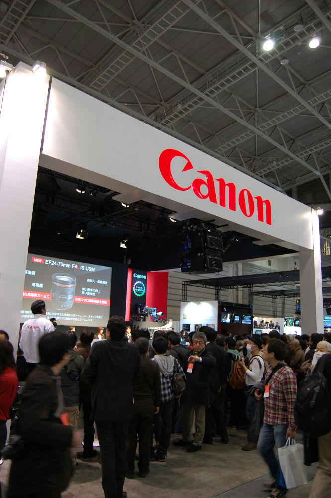 CP+2013  Canon
