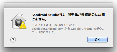 Macbook AirにAndroid Studioをインストールする