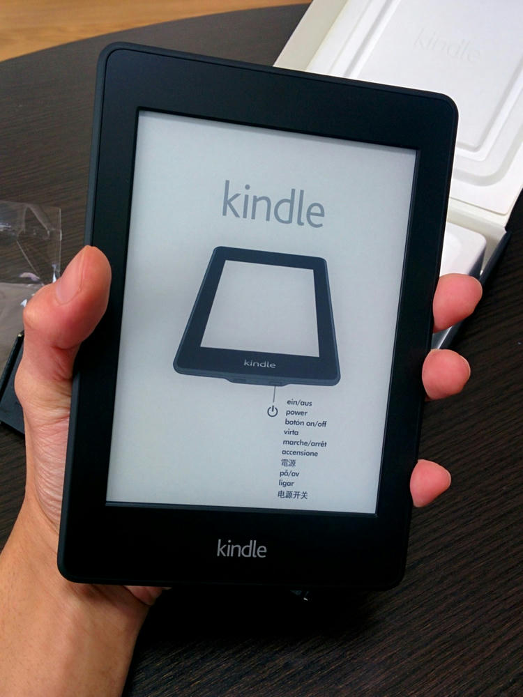 Kindle Paperwhite 2013年モデルを開封