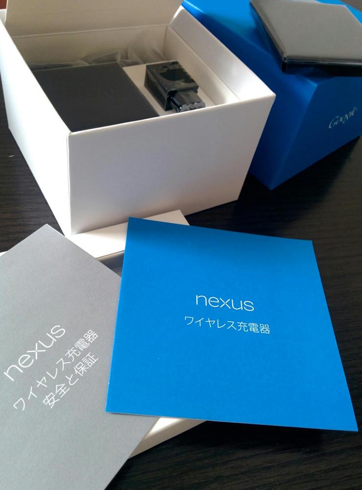 Nexus 専用ワイヤレス充電器を買ってみた