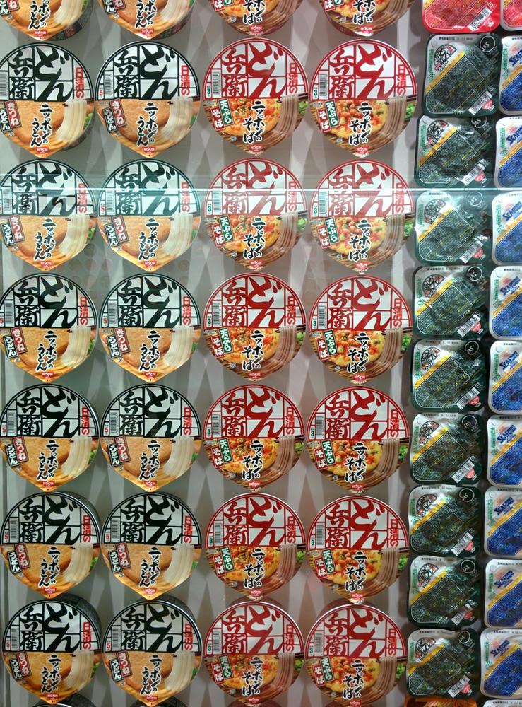 横浜にあるカップヌードルミュージアムに行ってきた
