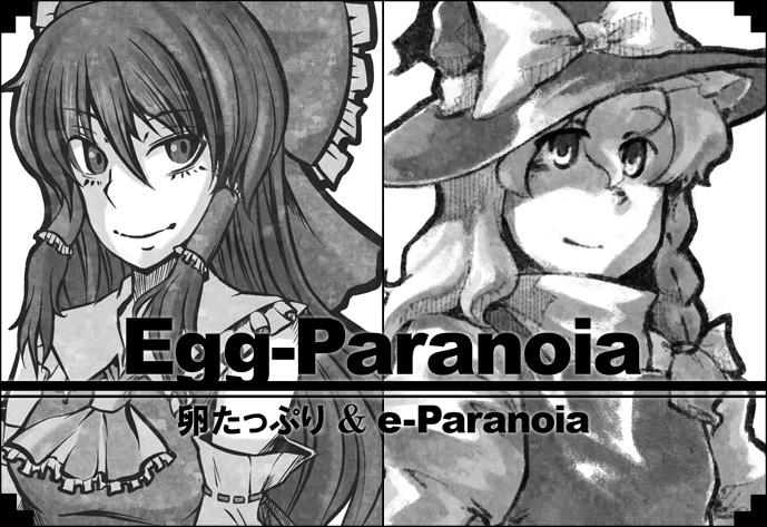 Egg-Paranoia