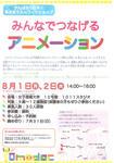 kikaku_2.jpg