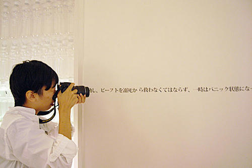 11.9.10teo4.JPG
