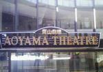 090515aoyama.jpg