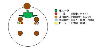 ffxiv_20130622_150136.jpg
