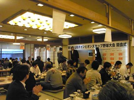 ycc2010.jpg