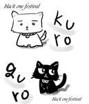 kuroguro.jpg