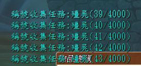 殺手クエスト4