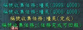 殺手クエスト5
