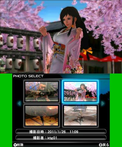blog_20110507-1.jpg