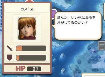 blog_20120314-5.jpg