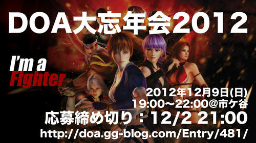 blog_20121201-1.jpg