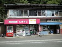 CA3A0446.jpg