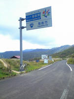 CA3A0746.jpg