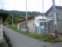 CA3A1266.jpg