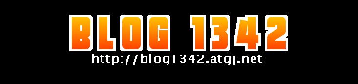 BLOG1342