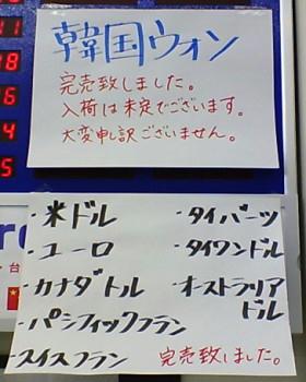 081029-09.jpg
