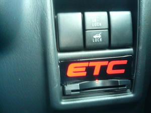 ETC取り付け アップ