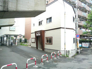 今羽駅前 lea lea
