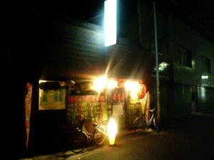 七里駅前の居酒屋