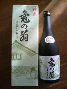 亀の尾を使ったお酒の「亀の翁」