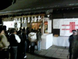 鷲宮神社へ初詣