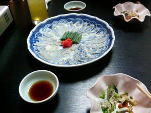 岩槻 日本料理やまざき