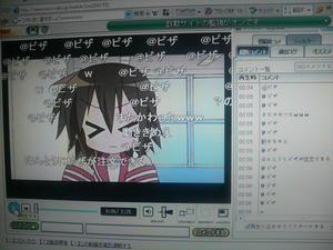 ニコニコ動画2.0(笑) 「@ピザ」でピザが注文できるんだって