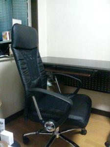 重役気分な椅子