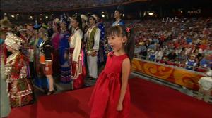 北京オリンピック開会式で歌を歌う幼女