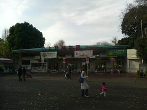 上野 上野動物園 アメ横