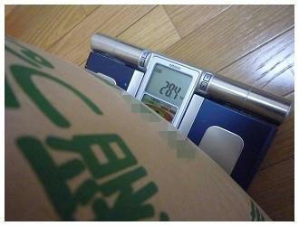 ドドーンと28kg!!