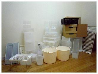 未使用の整理収納グッズ