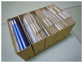 新しいファイルボックスへ