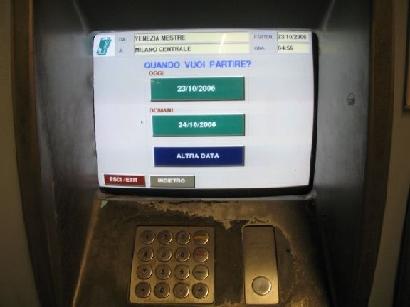 トレニタリア切符自動販売機