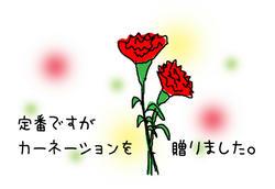 20100509-2-01.jpg
