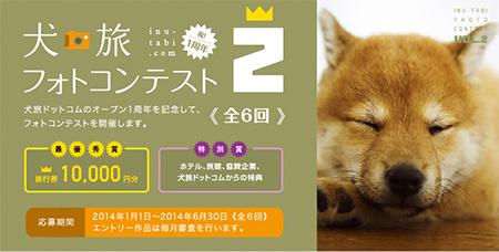 http://file.udon.sakeblog.net/d8baadb9.jpeg