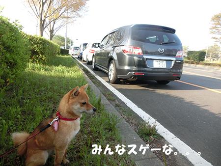 http://blog.cnobi.jp/v1/blog/user/5372066eaa7f42ee290a4176dda1b356/1399465347