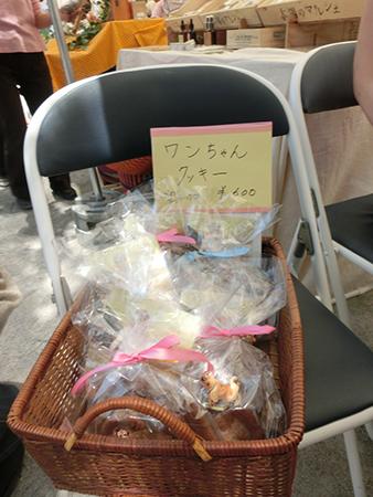http://blog.cnobi.jp/v1/blog/user/5372066eaa7f42ee290a4176dda1b356/1399798434