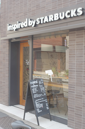http://file.udon.sakeblog.net/IMGP4676.jpg