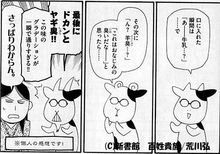 http://blog.cnobi.jp/v1/blog/user/5372066eaa7f42ee290a4176dda1b356/1410262918