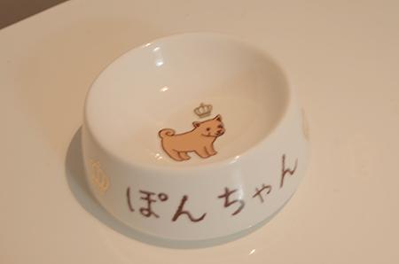 http://file.udon.sakeblog.net/IMGP6133.jpg