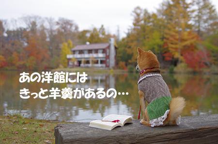 http://blog.cnobi.jp/v1/blog/user/5372066eaa7f42ee290a4176dda1b356/1415186092
